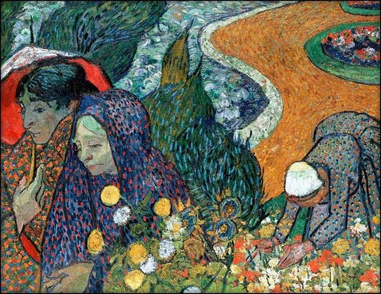 Arles Ladies   Vincent Van Gogh