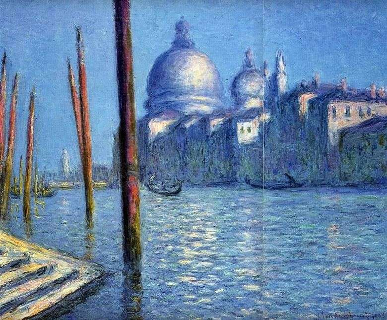 Views of Venice (Grand Canal)   Claude Monet
